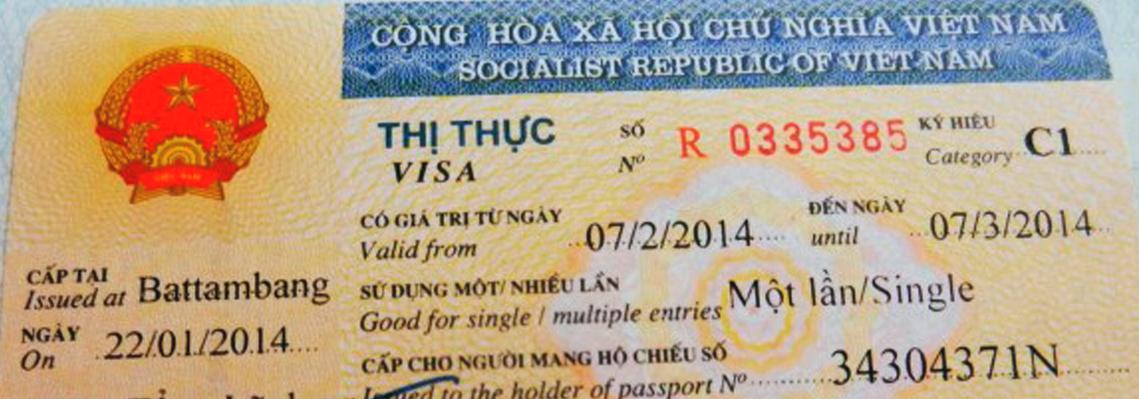 Виза во Вьетнам тонкости оформления